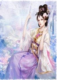 [倚天]昭明帝姬(NP,H)